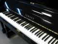 ヤマハ U3H  -中古ピアノ-