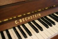 最高のピアノです!