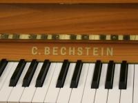 ピアノの音が劇的に変わりました!
